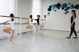 Школа Love My Ballet, фото №1