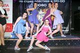 Школа Kleopatra Dance Complex, фото №6