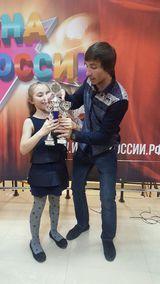 Школа КАВКАЗ, фото №4
